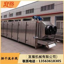 大姜风干线 农副产品烘干流水线 浙江大姜风干线 宜福机械