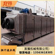 大姜风干线 农副产品烘干流水线 河南大姜风干线 宜福机械