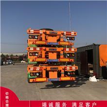 山东供应 45英尺集装箱半挂车 集装箱运输半挂车 危险品集装箱半挂车