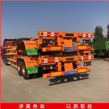 长期供应 集装箱运输半挂车 货物运输半挂车 危险品运输半挂车