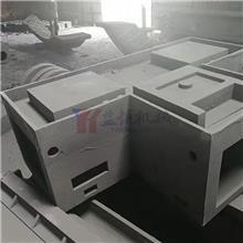 益恒机械 树脂砂铸造工艺 大型龙门车床机床横梁HT200铸件