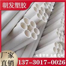 PE梅花管七孔五孔九孔梅花管一体多孔通信穿线管材七孔梅 花盘管 可定制