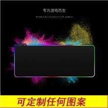 现货供应RGB幻彩织物LED发光鼠标垫_九子隆_大号USB游戏鼠标垫_价格实惠