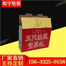 礼品纸盒牛皮纸服装包装盒天地盖定做内衣茶叶纸盒子批发定制LOGO