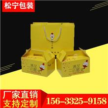 牛皮纸小盒子抽屉盒定做茶叶饰品内衣围巾包装盒丝巾礼品纸盒 定制