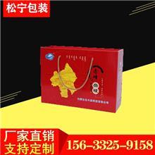 现货 手提袋红色中国风婚庆 礼品袋 包装袋 纸袋 定制批发
