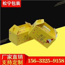 口红小礼盒 香水礼物盒 眼霜盒 粉饼盒 厂家现货可定制