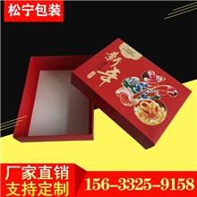 礼品纸盒牛皮纸服装包装盒 定做内衣茶叶纸盒子  批发定制