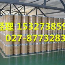 间苯二胺108-45-2
