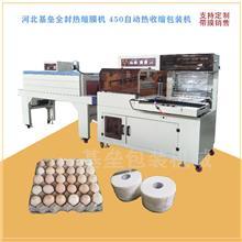 自动收缩机 陶瓷工艺品包装机 热收缩膜包机