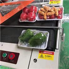 河南加油 食品全自动热收缩包装机 蔬菜鸡蛋POF膜包装机