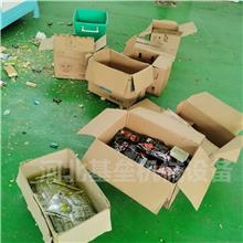 1000过期食品粉碎机器 基垒超期方便面撕袋粉碎分离机现货供应