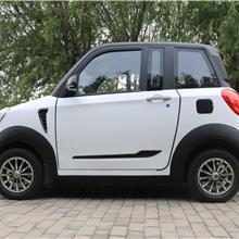 力学 油电混合车 女士小型汽车 新能源纯电动汽车  大方精致