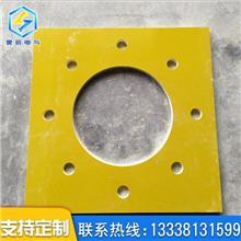 供应电工电气绝缘板 电工绝缘垫圈 环氧绝缘垫片加工件 零件加工