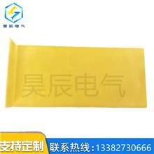 供应绝缘板 环氧玻璃纤维板 环氧板 电工绝缘板 厂家直供批发零售