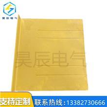 厂家直供绝缘材料环氧板 绝缘板阻燃环氧树脂玻璃纤维绝缘板定制