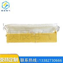 加工FR-4环氧板树脂玻璃纤维绝缘板 隔热板 3240环氧绝缘材料板加工件