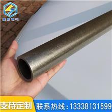 云母管 来样生产电工电气绝缘材料 绝缘管 绝缘系列管