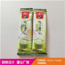豆奶粉卷材包装袋 铝箔包装袋 食品包装袋批发