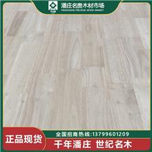 AB面橡胶木集成材_潘庄名贵木材市场_橡胶木集成材_现货