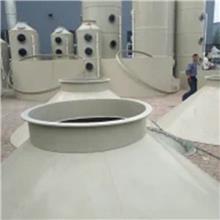 批发 pp废气喷淋塔 废气处理设备 不锈钢PP喷淋塔 可定制