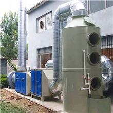生产出售 pp废气喷淋塔 空气净化喷淋塔 喷淋塔 加工定制