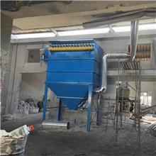 8吨燃烧锅炉废气排放处理设备生产厂家