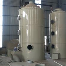 除臭器异味喷淋吸收塔低温等离子塔环保设备