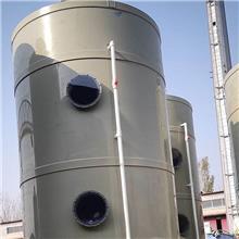 现货批发 pp废气喷淋塔 废气净化塔 不锈钢喷淋塔 售后无忧