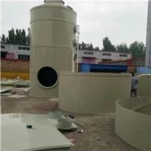 现货供应 废气净化塔 除尘器喷淋塔 pp废气喷淋塔 交货及时