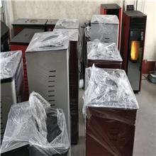 环保取暖设备 电暖炉 无尘干净生物颗粒采暖炉  锦诺环保