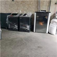 家用采暖炉 电磁采暖炉  无尘干净生物颗粒采暖炉  锦诺环保