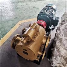 沥青混合料输送泵 三螺杆沥青泵 高温高粘度螺杆泵 金海泵业批量供应