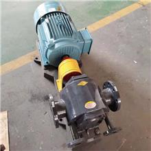 筑路机械用泵 沥青混合料泵 WQCB铸钢高温沥青泵 金海泵业质量放心