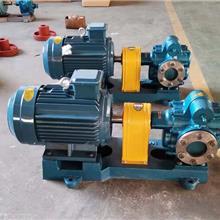现货供应  抽油泵 KCB系列齿轮油泵 润滑油泵 燃油喷射泵 泊头齿轮油泵