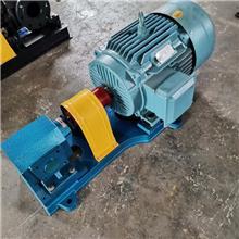 河北金海泵业 增压燃油泵 4.0兆帕高压油泵 ZYB6/4.0燃油喷射泵 支持定制