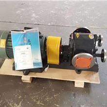 河北金海泵业 不锈钢保温泵 不锈钢齿轮泵 WQCB夹套保温泵 石蜡喷射泵 现货
