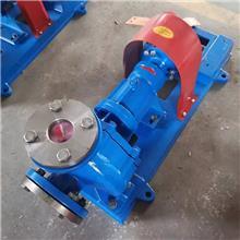 RY离心式热油泵 铸钢材质无泄漏 导热油炉用泵 高温热油自吸泵 泊头金海油泵