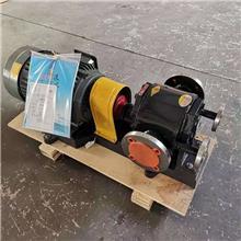 泊头油泵厂家 承接定制 不锈钢保温泵 不锈钢石蜡泵 WQCB系列高温石蜡喷射泵