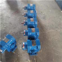 燃油喷射泵 高温高压齿轮泵 ZYB系列燃油泵 锅炉点火油泵 泊头金海现货