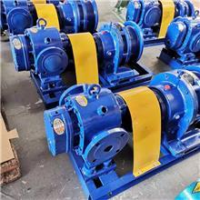 沥青混合料输送泵 LC罗茨油泵 高温高粘度转子泵 燃料油卸车泵 金海泵业现货