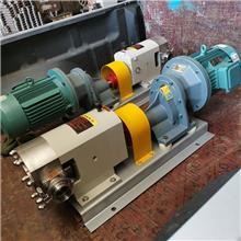 浓浆泵 高粘度食品泵 聚合物料输送泵 3rp凸轮转子泵 泊头油泵 承接定制