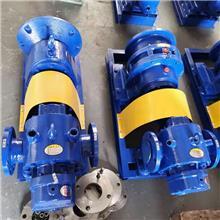 化工罗茨泵 LC保温罗茨油泵 磷脂泵 沥青混合料输送泵 金海泵业质量放心