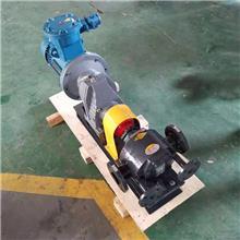 沥青拌合站用泵 WQCB保温泵 乳化沥青泵 防爆电机 金海泵业
