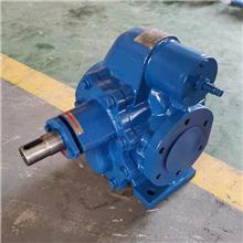 大流量泵 燃料油供油泵 KCB油泵 铸铁材质 金海泵业