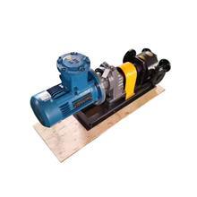 减速机连接沥青泵 WQCB保温泵 乳化沥青泵 铸钢 金海泵业