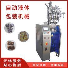 广东液体包装机厂家 洗发水沐浴露爽肤水包装机