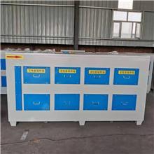 河北金聚光氧活性炭一体机 化工厂废气处理活性炭吸附箱 空气净化设备批发价格