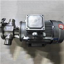 生产出售 高温耐腐蚀泵 RXB50不锈钢自吸泵 不锈钢食品豆浆泵 按时发货