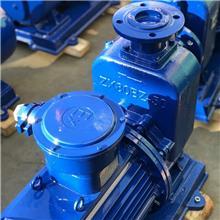 卧式管道离心泵 卧式循环泵 卧式离心油泵 旋涡泵 型号多样